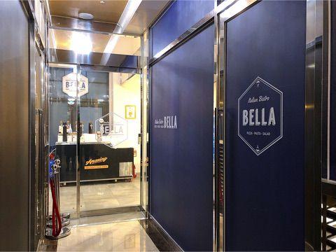 BELLA・朝食(江南アールヌーボーシティ内)★3-モーニングビュッフェ