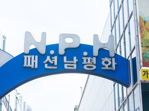 東大門でナイトショッピング②