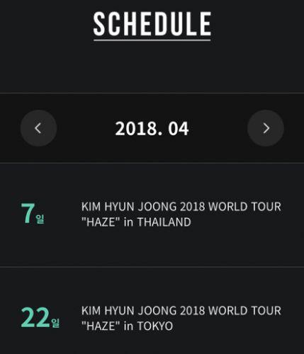 韓国hyunjoong.comのスケジュールがやっと追加