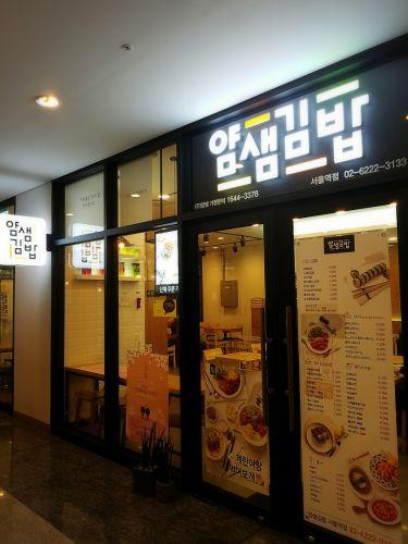韓国男子に見る「夢のごちそう」