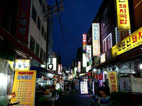 韓国旅行2018春&初夏旅13・釜山/Mrプルコギで乾杯~ノレバンで熱唱~♪