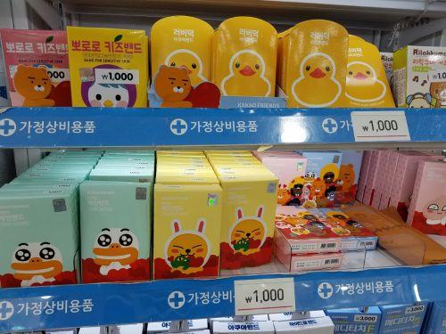 韓国ダイソーで買ったお土産