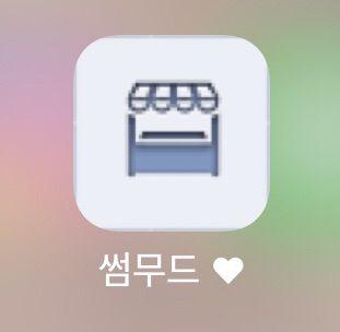 可愛い韓国ファッションサイト③