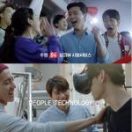 韓国旅行 【ソン・ジュンギ – ヒョンビン – パク・ソジュン】KTが「花より男子」を好む理由♪