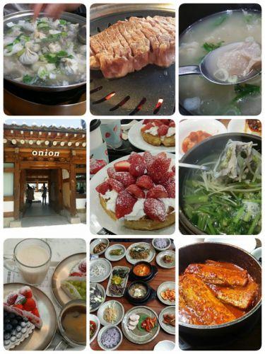★☆さよなら平成、GW韓国旅行INDEX☆★