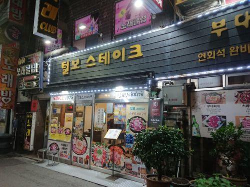 ソウルの日曜日の夕飯!びっくりな人だかり♪