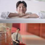 韓国旅行|Maxim KANU CF【コンユ】の「世界で最も近いカフェ」♪