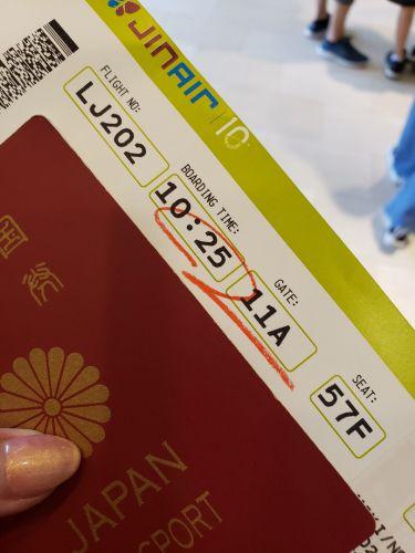 「韓国旅行のささやかなヒント」と小ネタで綴るソウル旅ダイジェスト♪