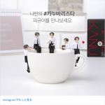 韓国旅行 KANU が今日(12日)発売した5種類の【コンユ】フィギュア♪♪