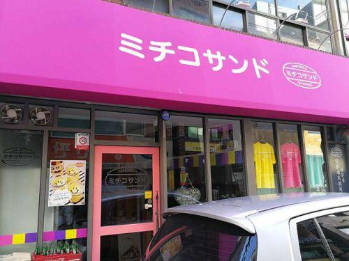 釜山で私のお気に入りのカフェ教えちゃいます!40階段の前にあるカフェソゴン☕