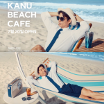 韓国旅行|東西食品「ヤンヤンサーフィンビーチ」に【KANUビーチカフェ】本日オープン!
