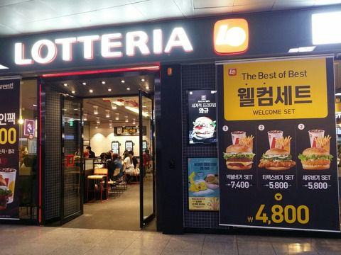 【GW韓国旅行】夕食はジャンクフード
