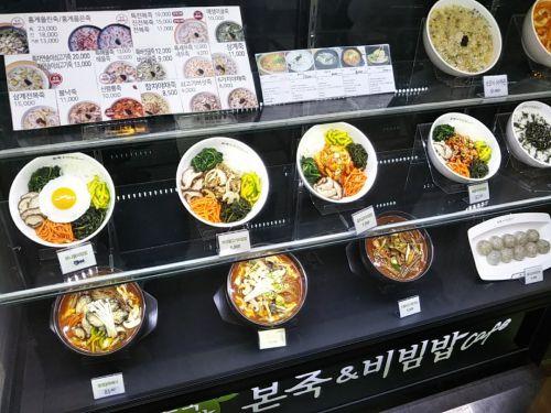 韓国第1食目は大邱国際空港2階出発ロビーの食堂でヘムルトゥッペギ