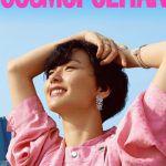 韓国旅行|2020年依然として「ユムブリ」♡【チョン・ユミ】グラビア公開♪