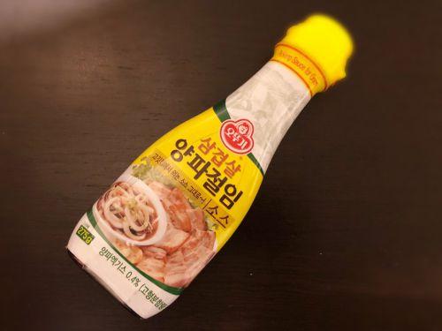 激オシ!サムギョが「まんま韓国の味」になるソース!