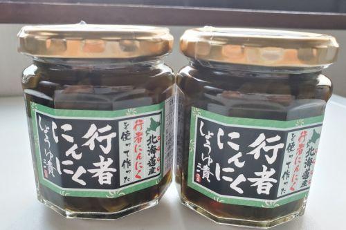"""幻の山菜は、韓国と日本では北海道で食べる~行者にんにく\(^_^)/"""""""""""