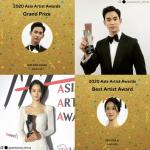 韓国旅行 [2020AAA]『サイコだけど大丈夫』【キム・スヒョン】今年の俳優賞(グランプリ)受賞♪
