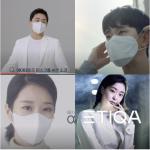 韓国旅行|【チョ·ジョンソク – キム·スヒョン – ソ·イェジetc…】『マスク』マーケティング戦争勃発!