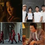 韓国旅行|『ペーパーハウス韓国版』からチョン·ウソン制作『静けさの海』まで:NETFLIXが2021年に準備中のとてつもないK-コンテンツ♪