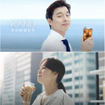 韓国旅行|【コンユ – コン・ヒョジン】都心の中のコーヒー一杯の余裕「Maximアイス」♪