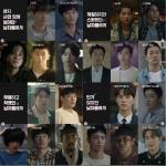 韓国旅行|ついに完結した『好きだった君へ』シリーズ!あなたなら誰に手紙を書きますか?