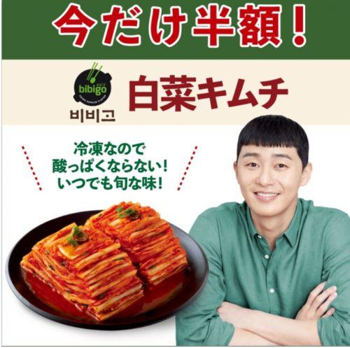 新しい韓国コスメ増えたので紹介しまーす!本日楽天ポイント5倍の日!