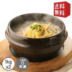 【おやじ韓国地方旅 群山】 宮廷コッケジャン「궁전꽃게장」優しい味のワタリガニが食べれるお店です